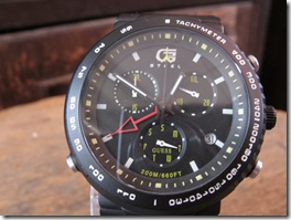 Guess G-Steel