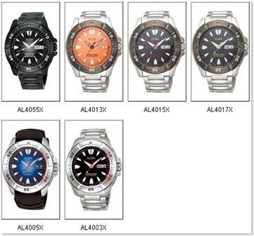Alba 7s26 diver family