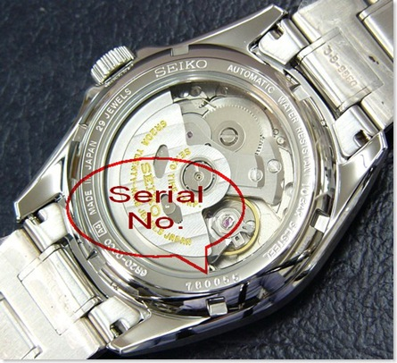 Seiko serial number location