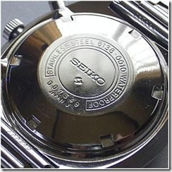 6138 0010 04 thumbHow to tell when your Seiko watch was made (Part 2)