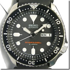 japan thumbSeiko SKX007J Divers 200m review