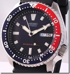skx401kmedium thumbThe little known Seiko 7s26 0020 200m diver