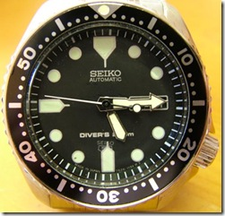 078a162b thumbHow to spot a fake Seiko watch (revised)