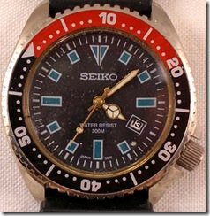 1475 thumbHow to spot a fake Seiko watch (revised)