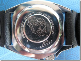 73375688 omedium thumbHow to spot a fake Seiko watch (revised)