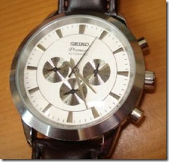 b284 1 thumbHow to spot a fake Seiko watch (revised)