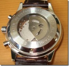 b393 1 thumbHow to spot a fake Seiko watch (revised)