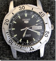dsc029541medium thumbHow to spot a fake Seiko watch (revised)