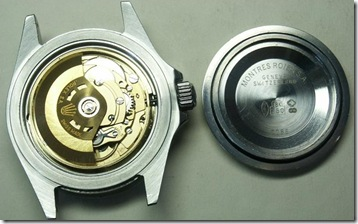 replica movement (Medium)