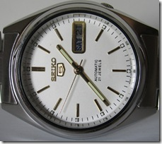 s2328uj4ag thumbHow to spot a fake Seiko watch (revised)