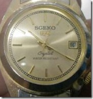 sgeko small thumbHow to spot a fake Seiko watch (revised)