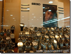 Another angle of the Seiko display rack
